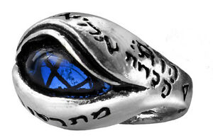 GENUINE-Alchemy-Gothic-Ring-Angel-039-s-Eye-Men-039-s-Ladies-Fashion-Ring