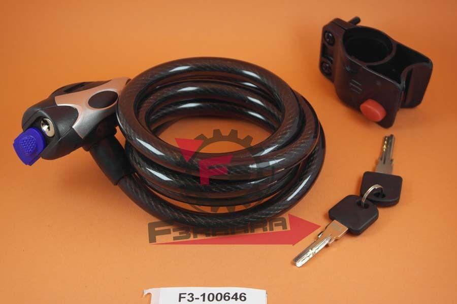 F3-1100646 Verrou 12 C/clé X 1200 mm SPIRALE C/clé 12 Vélo Cyclisme vélo d39cbb