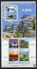 JAPAN 2013 Hyogo Kranich Uhr Blume Landschaften Vogel Burg Block MNH