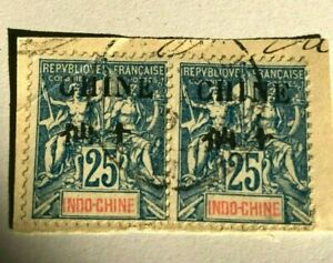 french-indochine-1904-stamps