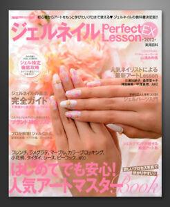 Details About Japan Gel Nail Perfect Lesson Ex 2012 Nail Art Design Technique Guide Book