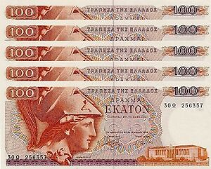 banknote P-200b UNC Greece 100 Drachmas Lot 5 PCS 1978