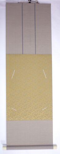 Japanese Hanging Scroll for Displaying a Shikishi Board黄#255 SHIKISHI-KAKE