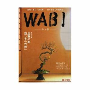 Bonsai-Suiseki-various-art-Japan-enjoy-information-magazine-WABI-2005-New-Year