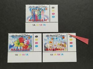 1992-Malaysia-25th-Anniversary-of-ASEAN-3v-Stamps-B-R-Error-perf-shifted-on-1