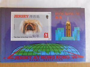 Jersey 1994 SG649  Minisheet MNH Year of the dog - Jersey, United Kingdom - Jersey 1994 SG649  Minisheet MNH Year of the dog - Jersey, United Kingdom