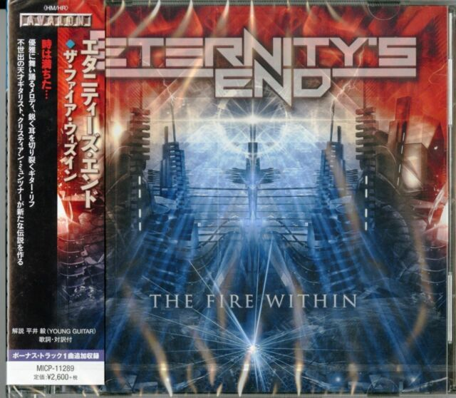 ETERNITY'S END-THE FIRE WITHIN-JAPAN   BONUS TRACK F83