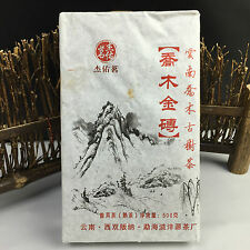 Ancient tea trees 2014yr Yunnan Puerh Brick Pu'er Tea 500g/Brick/Ripe/Shu
