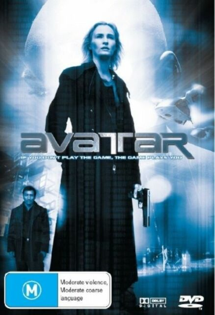 Avatar (DVD, 2007)*R4*Joan Chen*Terrific*The Game Plays You...VERY RARE TITLE