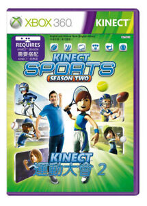 NEW-XBOX-360-KINECT-SPORTS-SEASON-TWO