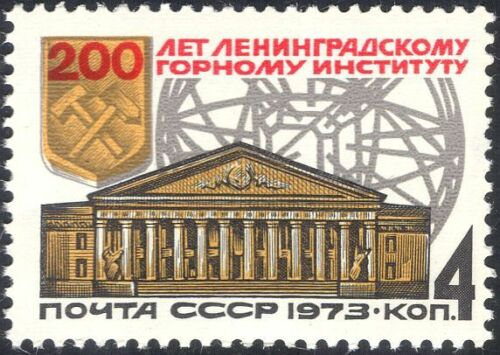 Russia 1973 Mining Institute/Buildings/Minerals/Energy/Coal/Tools 1v (n44231)