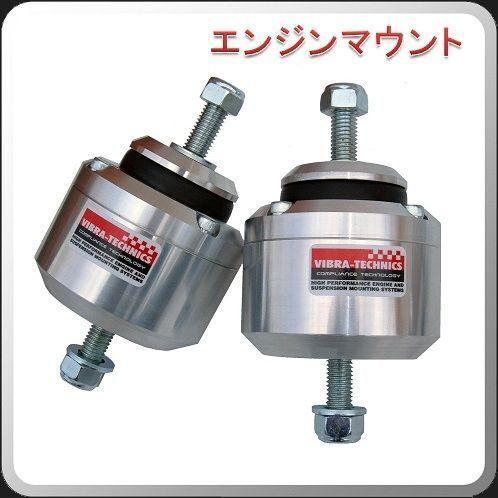 Vibra-Technics Engine Mount for Toyota Soarer JZZ30 - Road JZZ31 1991-2000