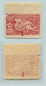 Armenia 1922 SC 388a mint red . f7788