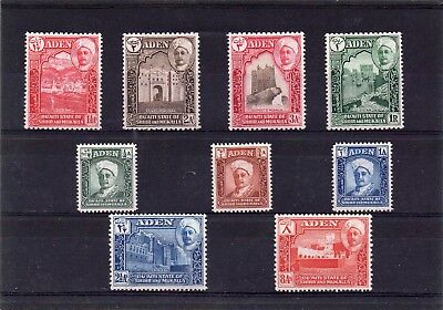 British Colonies & Territories Humor Aden/shihrμkalla 1942 Short Set To 1r Sg 1-9 Vlh.mint Outstanding Features Stamps