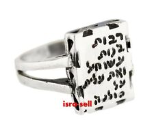 925 Sterling Silver WOMEN OF VALOR RING - Hand Engraved - judaica gift for her