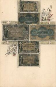EARLY-1900-039-s-VINTAGE-SWITZERLAND-FRANKEN-BANKNOTES-amp-EDELWEISS-POSTCARD-UNUSED