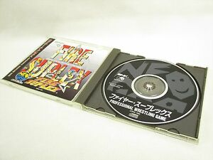 FIRE-SUPLEX-Item-Ref-cbc-NEO-GEO-CD-SNK-Japan-Game-nc