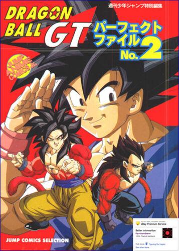 ☀ Dragon Ball GT DBGT DBZ Super Perfect File #2 Vol 2 Jump Comics Art Japanese ☀