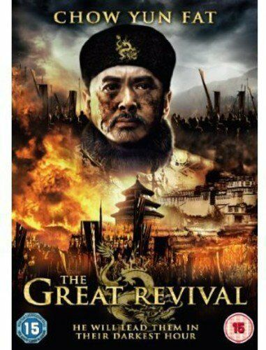 The Great Revival DVD (aka The Founding of a Party) New Sealed Free UK Post