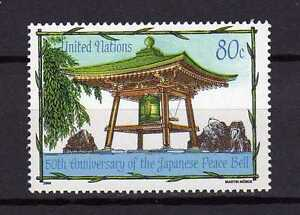 13414) One - Un US $2004 MNH New Japanese Peace