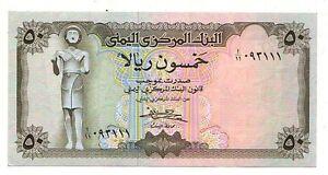 Yemen-50-rials-1973-FDS-UNC-Pick-15-b-Lotto-3756