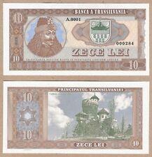 Romania - Transylvania 10 Lei 2016 UNC SPECIMEN Test Note Banknote - Dracula