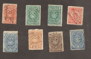 CHILE-Lot-of-Revenue-stamps-IMPUESTO-9-stamps-Panama