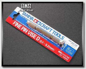 Tamiya-Tool-Series-Fine-Pin-Vice-0-1-3-2mm