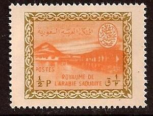 SAUDI ARABIA 1963-65 OIL PLANT SC # 258 MNH