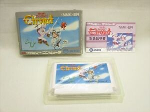 ELROND-Famicom-Nintendo-Import-Japan-Boxed-Game-bcb-fc