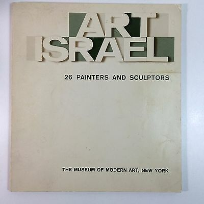 Art Israel 26 Painters and Sculptors Museum of Modern Art 1964 Paperback