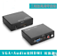 VGA-Audio-to-HDMI-converter-video-adapter-RM-99-00 thumbnail 1