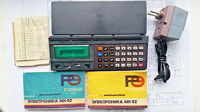 USSR VFD New Soviet Non-HP RPN Programmable Calculator Elektronika MK-52