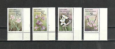 Briefmarken europa:2734 Sonderabschnitt Türk.zypern Michelnummer 620-623 Postfrisch