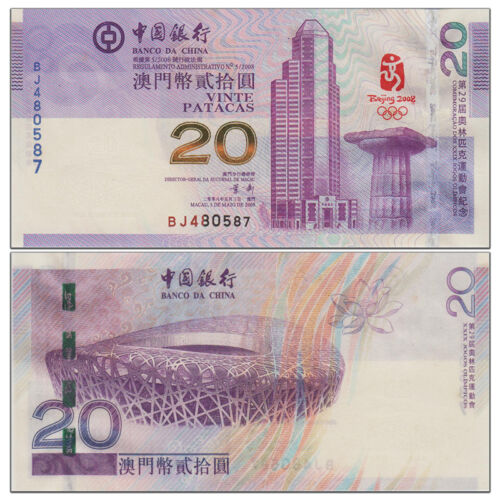 Beijing Olympic P-107 UNC/>COMM. 2008 China Macau Macao 20 Patacas