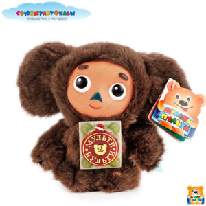 MULTI-PULTI-CHEBURASHKA-Russian-Toy-Talking-Plush-Sound-Cartoon-Character