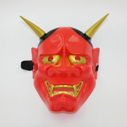 New Horror Japanese Noh Hannya Resin Mask Evil Demon Devil Horned Halloween Prop
