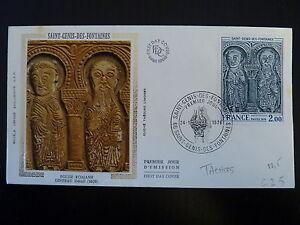 Copieux France Premier Jour Fdc N° 1867 Eglise St Genis 2f St Genis Des Fontaines 1976