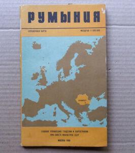 1986-ROMANIA-Reference-map-USSR-Russian-Soviet-Wall-Atlas-Brochure-Cartography