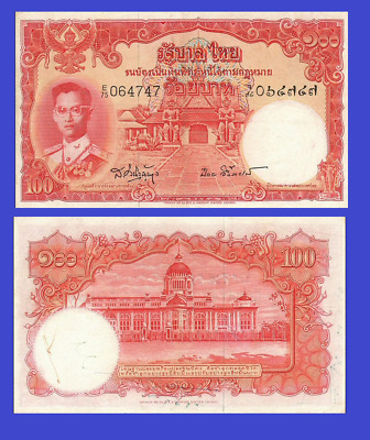 Thailand 100 Baht ND UNC Reproductions