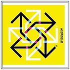 The Yellow Album by A1 People (CD, Nov-2002, Hydrogen Dukebox)
