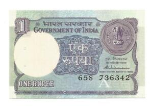India-UNC-Re-1-Error-Note-S-Venkitramanan-with-text-left-amp-No-shifting-upwards