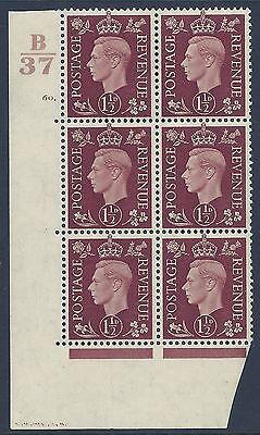 1937 1½d Brown Dark Colours B37 60 Dot Perf 5(e/i) Block 6 Unmounted Mint/mnh Tuur 100% Garantie