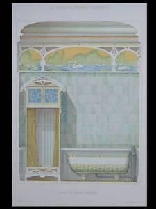 DECOR ART NOUVEAU, SALLE DE BAINS - 1900 - GRANDE LITHOGRAPHIE | eBay
