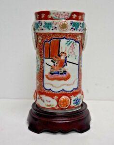 Vintage-Japanese-Imari-Hand-Painted-Vase-w-Samurai-Warrior-6-034