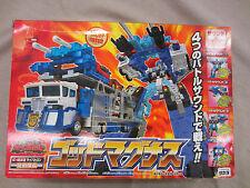 Transformers Takara 2000 RID Car Robot God Ultra Magnus C-023  MISB new unopened