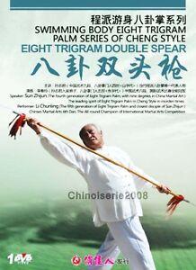 Cheng-Style-bagua-8-Trigram-Double-spear-by-Sun-Zhijun-DVD