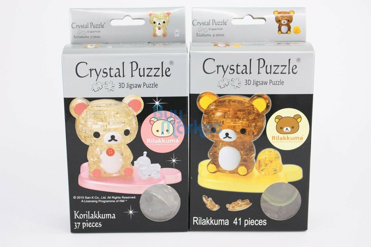 DIY 3D Crystal Puzzle Jigsaw piece Kid Toy Japan Rilakkuma KORILAKKUMA 2X SET