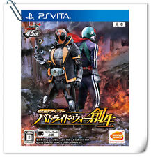PSV Kamen Rider Battride War Sousei SONY PLAYSTATION VITA Action Namco Bandai