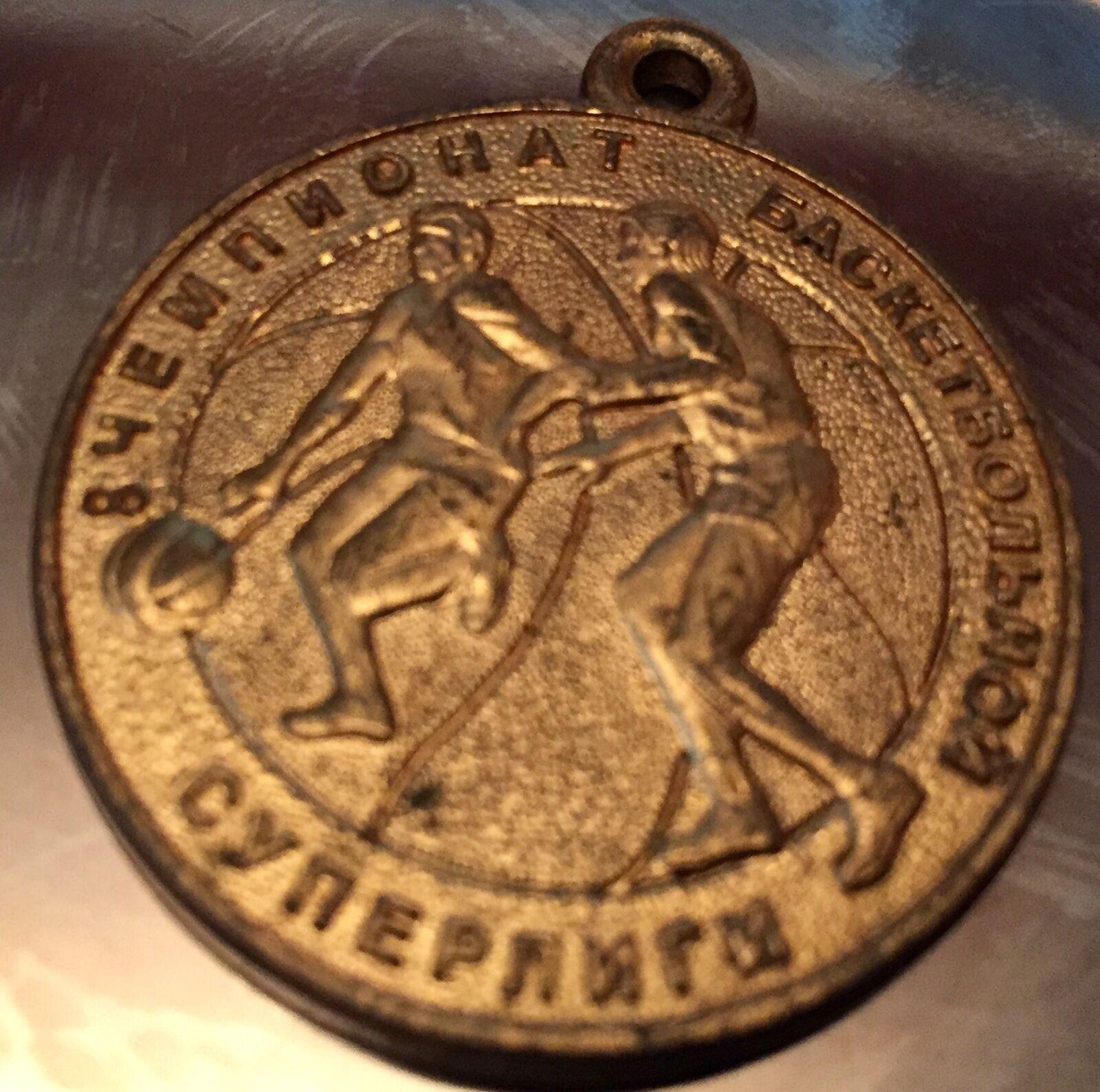 2002 campeonato de la Liga rusa Ural Gran Medalla de baloncesto NBA Anthony Bowie